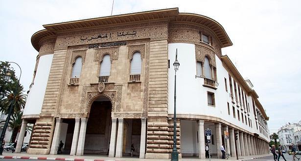 """حوار مع الدكتور محمد الكوادي حول: """"آفاق البنوك التشاركية بالمغرب"""""""