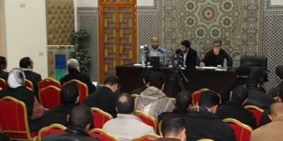 المركز المغربي للدراسات والأبحاث المعاصرة.. يرسم ملامح المستقبل السياسي للمغرب