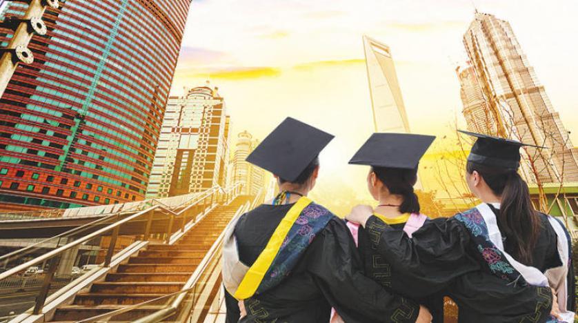 الجامعة المغربية والمدخل إلى إنتاج وإدارة المعرفة التنافسية
