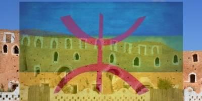 مسارات ملف الأمازيغية في المغرب بعد الاعتراف الرسمي