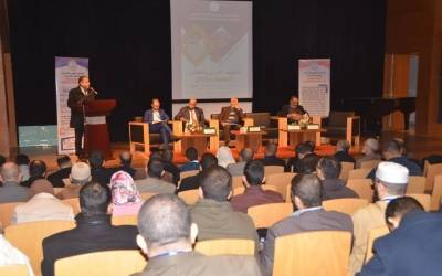 إعلان الرباط لإصلاح مناهج التعليم الديني بالمغرب